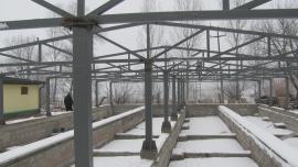Poljoprivredno gazdinstvo Mitrović - Pepeljevac